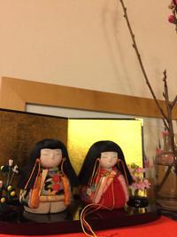 お雛様 - yosshii-kamoHouse