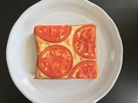 トマトのチーズトースト - ぼっちオバサン食堂
