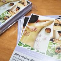 フライヤー作ってみました◎ - aloha healing Makanoe