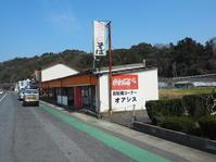 2019.02.26 自販機コーナーオアシスで自販機うどん ジムニー日本一周58日目 - ジムニーとピカソ(カプチーノ、A4とスカルペル)で旅に出よう