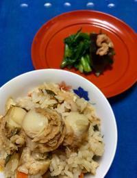 小皿料理 - 赤煉瓦洋館の雅茶子