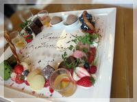 【お誕生日女子会】Garden Restaurant@品川GOOS - お散歩アルバム・・初夏の賑わい