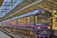お座敷列車で行く名古屋の旅 その1 - はじまりのとき