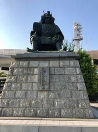 甲府駅前にはレンタカーサービスあります。 - Hotel Naito ブログ 「いいじゃん♪ 山梨」