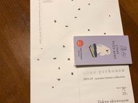invitation minä perhonen2019-20 - 暮らしのおともに