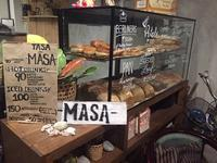 新しくできた Cafe Masa by the Barefoot Bakers - Mango juice