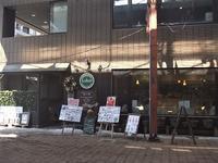 自然食cafe「LOHAS (ロハス)」で蕎麦を食べました。 - ワイン好きの料理おたく 雑記帳