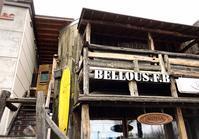Bellous Field Beach/旭川市 - 貧乏なりに食べ歩く 第二幕