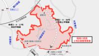 稲城小田良土地区画整理事業進捗状況2019.2 - 俺の居場所2