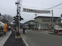 篠山ABCマラソン(スタートまで) - My ブログ