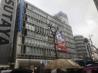 渋谷でLauren Ralph Laurenに - おしゃれを巡る冒険
