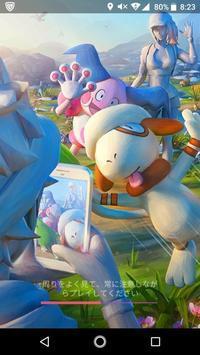 Pokémon GOチャレンジ 7Kmたまご - 「 ボ ♪ ボ ♪ 僕らは釣れない中年団 ♪ 」