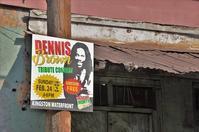 Orange Street, Beat Street - ジャマイカブログ Ricoのスケッチ・ダイアリ