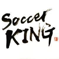 3月6日12時~Soccer KING ハーフ・タイムに出演します - 筆耕アーティスト 道口久美子 BLOG