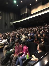 上映初日 - シネマとうほく鳥居明夫の旅と映画