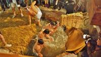 浦佐の「裸押し合い大祭」③ - 浦佐地域づくり協議会のブログ