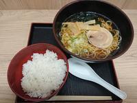 3/5  醤油ラーメンご飯セット¥550 @ 高幡そば高幡不動店 - 無駄遣いな日々