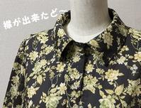 ワンピの生地を探して徘徊。そしてシャツワンピの襟はでけた♪ - 新生・gogoワテは行く!