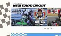 【メディア情報】J:COM東京下町図鑑 - 新東京フォトブログ