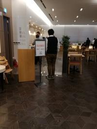 釜山たびソラリア西鉄ホテル釜山朝食 - Bonjour♪たぬきさん