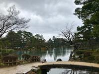 駆け足の「兼六園」観光。──(金沢の旅 その13) - Welcome to Koro's Garden!