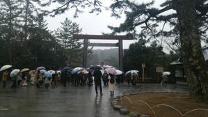 伊勢神宮のマンホールの巻き(^^) - 昇仙峡ロープウェイ「スタッフ」ブログ