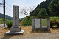 一乗谷朝倉氏遺跡を歩く。その1「下城戸跡~武家屋敷跡」 - 坂の上のサインボード