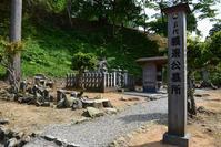 一乗谷朝倉氏遺跡を歩く。その5「朝倉義景・朝倉孝景墓所」 - 坂の上のサインボード