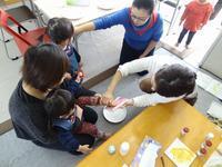 2/22ツインズデーに乾杯 - 桂つどいの広場「いっぽ」 Ippo in Katsura