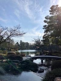 金沢の旅①~どこから観ても完璧の美「兼六園」 - シニョーラKAYOのイタリアンな生活