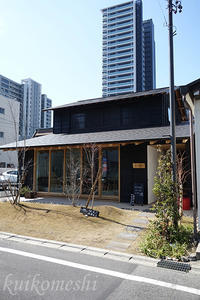 【豊田市】coffee 喜多町喜多琉 - クイコ飯-2