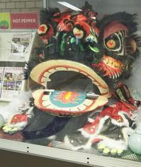 神戸・大阪でのお食事 フェルメール展 - 黄金絹毛鼠(コガネキヌゲネズミ)