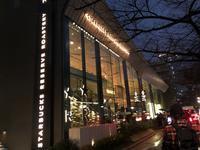 世界5号店 - 赤坂・ニューオータニのヘアサロン大野ザメイン店ブログ