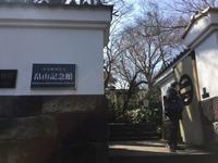 私の貴重な1日 - ライフ薬局(茨城県神栖市)ウェブログ