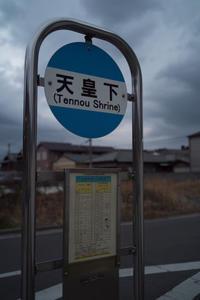 06012019 - 音・岩・光