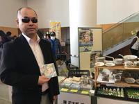 だっべ1人キャンペーン - 津軽三味線演奏家 踊正太郎オフィシャルブログ