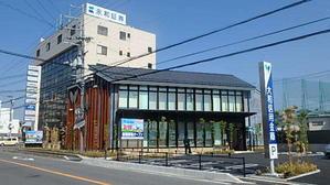 大和信用金庫生駒支店移転新築工事 -