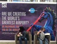 デンバー空港のカーゴイルが話し相手になってくれる/ 動画・画像 - 『つかさ組!』
