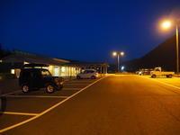 2019.02.26 道の駅シルクウエイにちはらで車中泊 ジムニー日本一周58日目 - ジムニーとピカソ(カプチーノ、A4とスカルペル)で旅に出よう