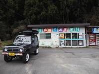 2019.02.27 自販機の店風花で自販機ラーメン ジムニー日本一周59日目 - ジムニーとピカソ(カプチーノ、A4とスカルペル)で旅に出よう