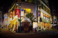 街角スナップ・ 東京下北沢 - Street - 天野主税写遊館