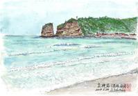 立神岩(春の海) - 清治の花便り