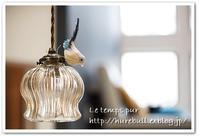 【ご連絡】4月からのレッスン内容:一部改定のご報告 - Le temps pur  - ル・タン・ピュール  -