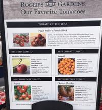 トマトマニア(Tomatomania) - アバウトな情報科学博士のアメリカ