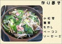 ☆作り置き総菜 - ニットルームpiko