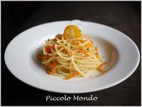 金柑とボッタルガのスパゲッティ♪ - Romy's Mondo