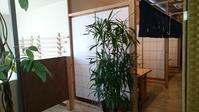 『ワシのそば屋』 - Tea's room  あっと Japan