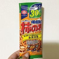 亀田の柿の種 塩分30%オフ - のんびりいこうやぁ 2