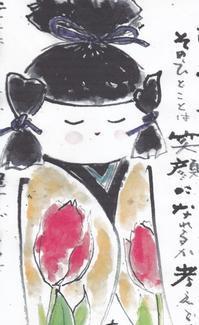 蠟梅の枝で描きました♪♪ - NONKOの絵手紙便り