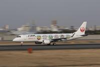 大阪国際空港 - YOSHIの日記